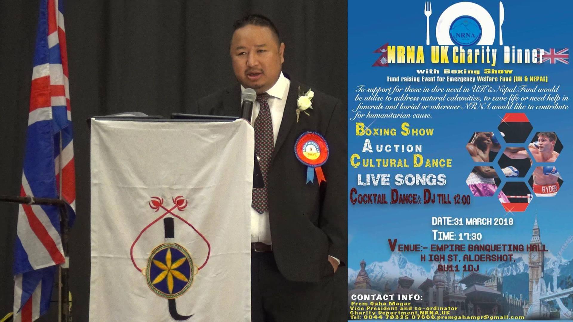 NRNA UK को  उप अध्यक्ष  प्रेम गाहा  मगर ज्यु ले  आगामी मार्च  ३१ मा हुन लागेको च्यारिटी  कार्यक्रमको लागि सम्पूर्ण  नेपालीहरुलाई  यसरी  निमन्त्रणा गरेको  छन् L