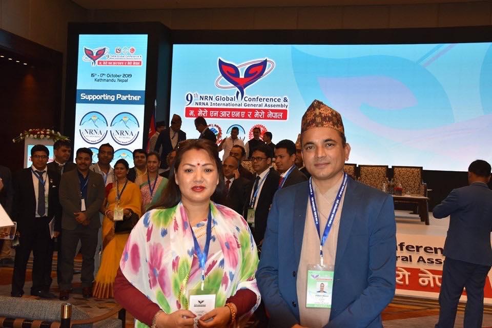 गैरआवासीय नेपाली संघ (एनआरएन यूके)अध्यक्ष श्रीमती पुनम गुरुङको नेतृत्वमा गैर आवासीय नेपाली संघको को नवौ महाधिवेशनमा भाग लिन