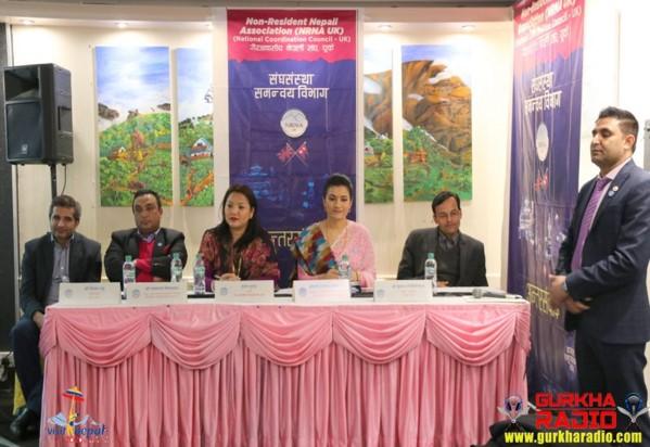 एनआरएन यूके र नेपाली समूदायाबीच अन्तरसंवाद कार्यक्रम सम्पन्न