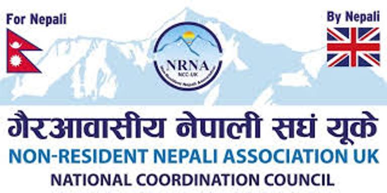 एनआरएनए युकेबाट नेपाली भूमि अतिक्रमणको विरोध