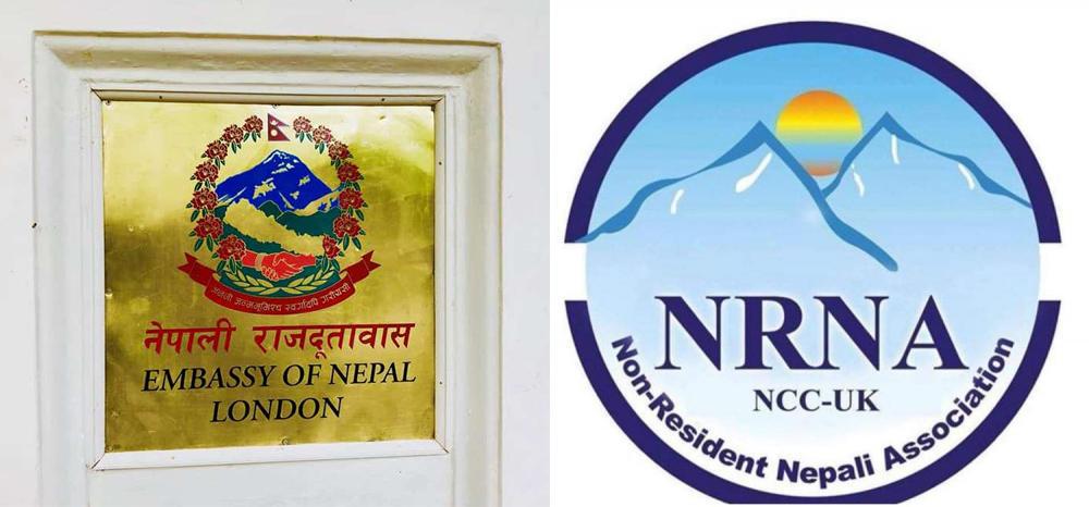 एनआरएनए युके र नेपाली दूतावासको पहलमा बेलायतमा रोकिएका नेपालीहरु २४ र २६ जुनमा नेपाल फर्कदै