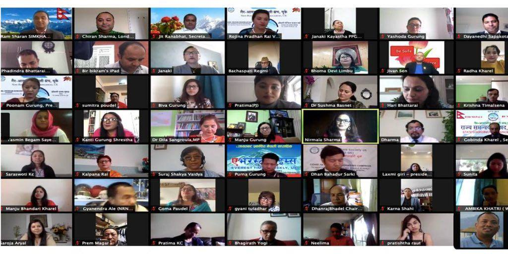"""कोभिड १९' ले नेपाली महिलामा पारेको प्रभाव"""" विषयक अन्तराष्ट्रिय गोष्ठी को झलक"""