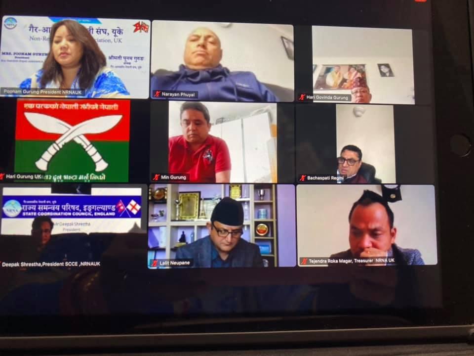 एनआरएनए दिवसमा एनआरएन यूकेले गर्यो सल्लाहकारहरु संग अन्तरक्रिया कार्यक्रम