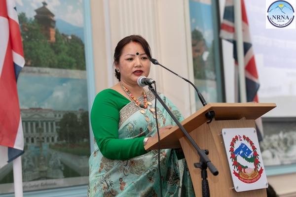 Embassy Of Nepal – London, UK/NRNA UK सम्मान कार्य्रक्रम